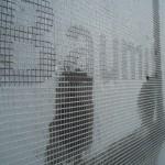 Армирование кирпичной кладки и стен сеткой
