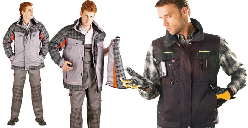 Рабочая стильная одежда