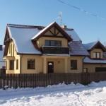 Дом с участком по дмитровскому шоссе