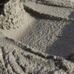 Особенности и виды бетона для внутренних работ